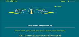sewak online web store